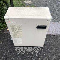 町田市で無料回収した給湯器